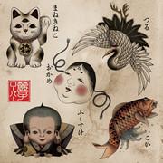 RETRO JAPANESE / OTHERS