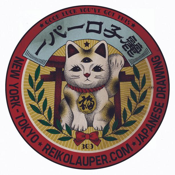 """""""Lucky Cat Sticker"""", 2019"""