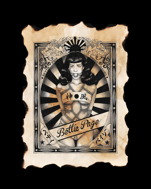"""Bettie Page Bomdage Classic Expedition"""