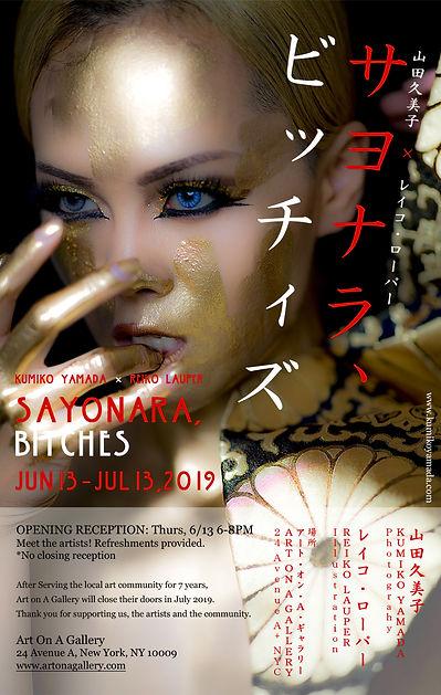 SAYONARA BITCHES-2.jpg