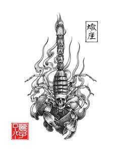 """""""Scorpion"""", 2018"""