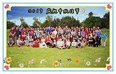 WeChat Image_20200603092547.jpg