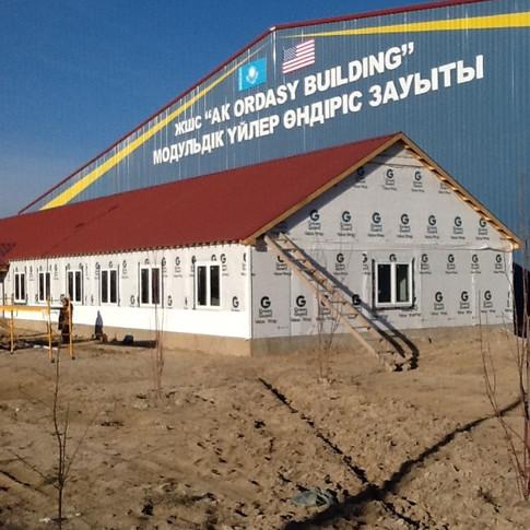 Past Experience—Kazakhstan