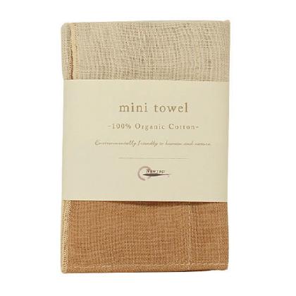 Serviette pour les mains ivoire/marron mini towel NAWRAP