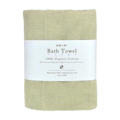 Serviette de bain Green 100% coton bio Bath towel NAWRAP