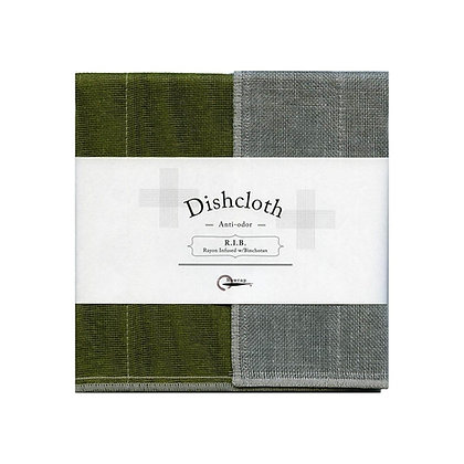 Torchon RIB Moss Green Dishcloth NAWRAP