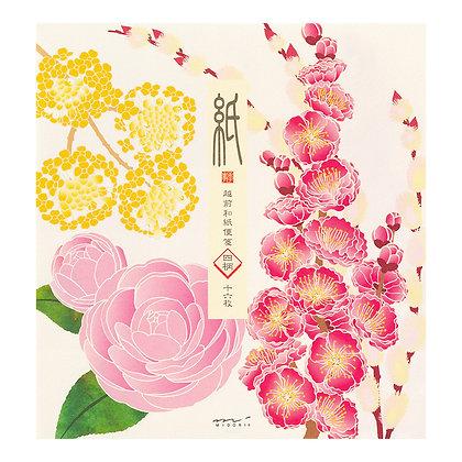 Papier à lettres Midori, fleurs d'hiver