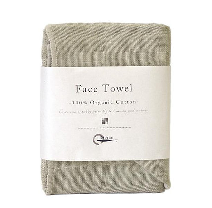 Serviette pour le visage 100% coton Bio Green Face Towel NAWRAP