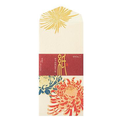 Enveloppes MIDORI ,chrysanthéme