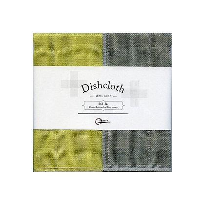 Torchon RIB jaune Moss Dishcloth NAWRAP