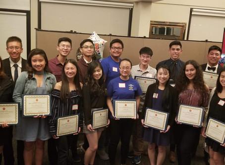 Wa Sung's 62nd Annual Merit Scholarship Awards
