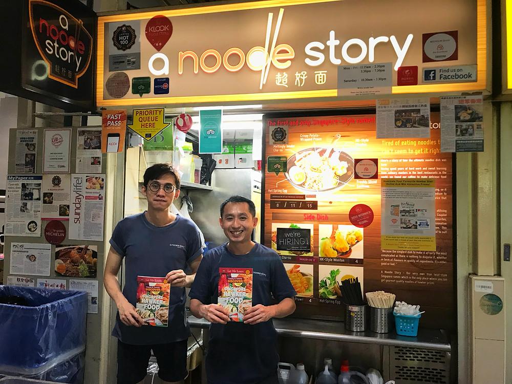 A Noodle Story