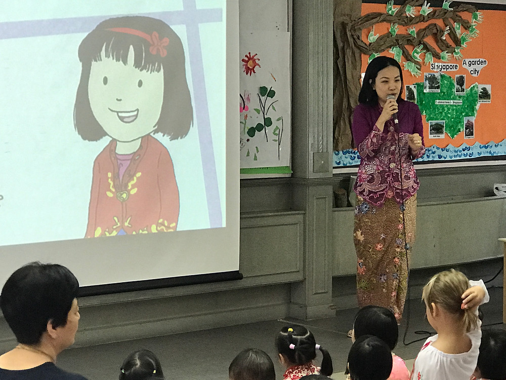 Racial Harmony Day at Chen Li Kindergarten