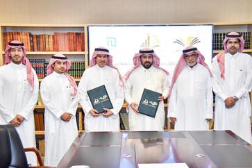 اتفاقية تعاون وشراكة استراتيجية بين جامعة الأمير سطام ممثلة بمعهد البحوث والخدمات الاستشارية والمركز السعودي لاستطلاع الرأي العام