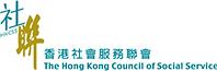 獎狀   Lo's Cleaning Services ltd.   香港