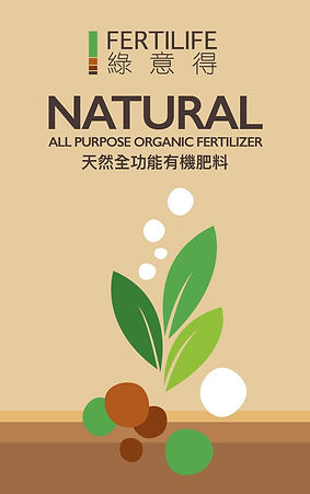 2018-08-23 fertilizer bag-25kg-2.jpg