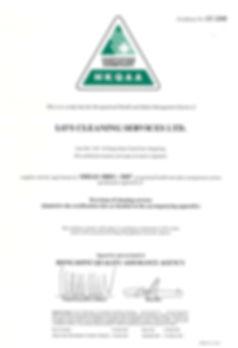 ISO-1_HKQAA-OHSAS-18001-2007.jpg