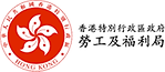 勞氏清潔服務有限公司獲獎狀 | 勞工及福利局 | Awards have been received by Lo's Cleaning Services Limited | Labour and Welfare Bureau