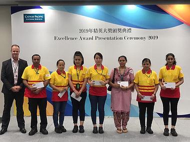 CPCS Excellence Award Presentation Cerem
