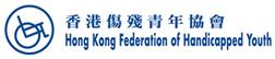 獎狀 | Lo's Cleaning Services ltd. | 香港