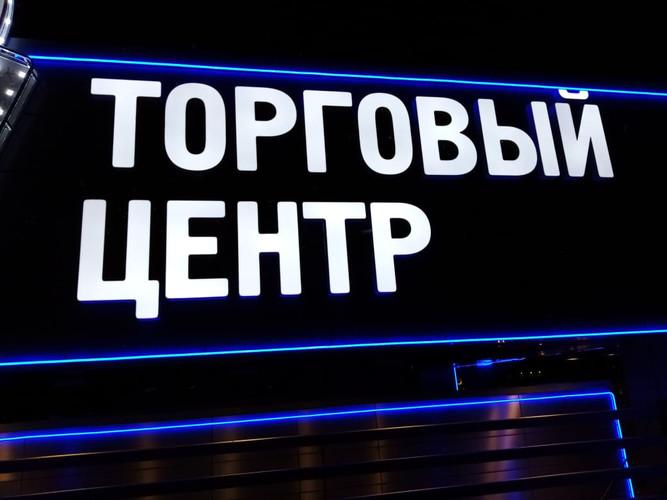 WhatsApp Image 2020-01-28 at 11.17.00 (1