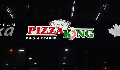 ФИГУРНЫЙ СВЕТОВОЙ КОРОБ