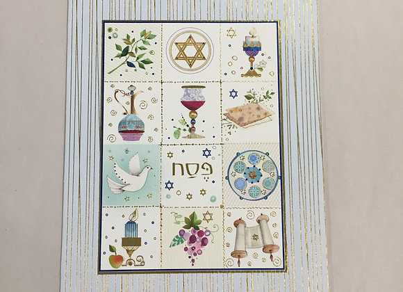 Passover Sign Card