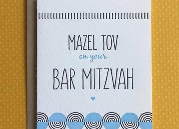 Bar Mitzvah Swirl Blue Card