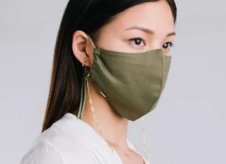 Dot Pearl Convertible Mask / Glasses Chain