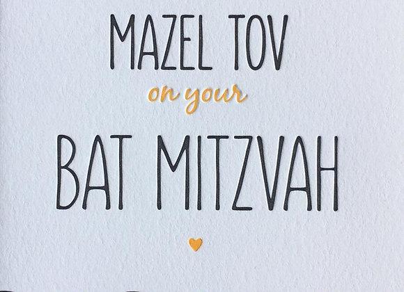 Bat Mitzvah Swirl Yellow Card