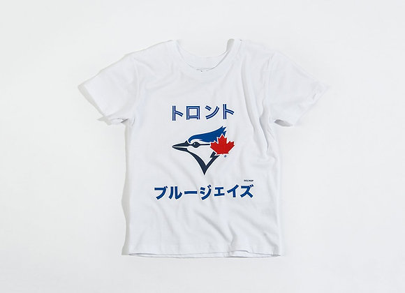 Japanese Jays Kids Tee 8-9 yrs