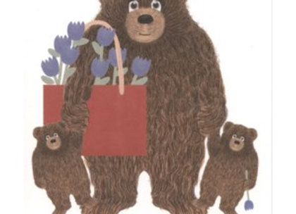 Love You Mama Bear Mother's Day Card
