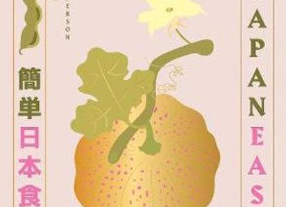 Vegan Japan Easy: Classic & Modern Vegan Japanese Recipes to Cook at Home