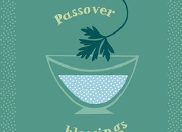 Pesach Cup Passover Card