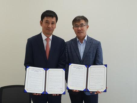 인터밸류파트너스-한국과학기술지주 업무협약 체결