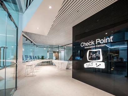 מרכז חדשנות צ'ק פוינט בשיתוף THE HUB