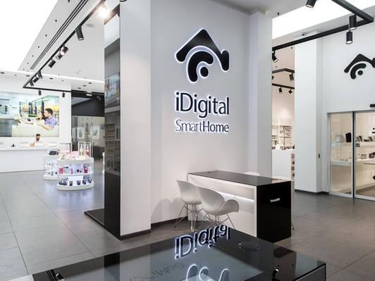 אידיגיטל עזריאלי בשיתוף DE HUB