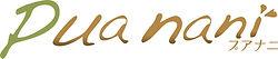 プアナニ、ロゴ