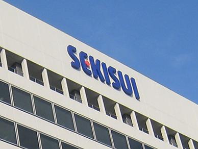 Sekisui_BuildingLogo.png