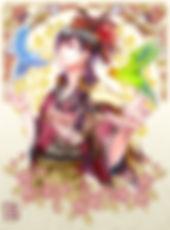 shikijokonatsu_illust_01.jpg