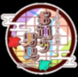お通り男史_ロゴデザイン最終_RGB_修正のコピー_edited.png