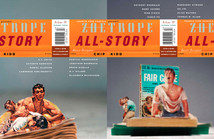 Zoetrope ALL-STORY, 2007