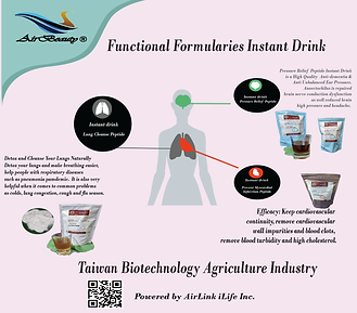 Functional Formularies Instant Drink.png