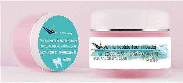 dental care tooth powder.jpg