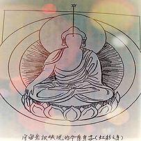 超意識2.jpg