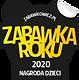logo_zabawka_roku_2020_Nagroda_Dzieci.pn