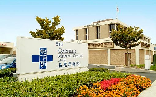 Garfield Medica Center
