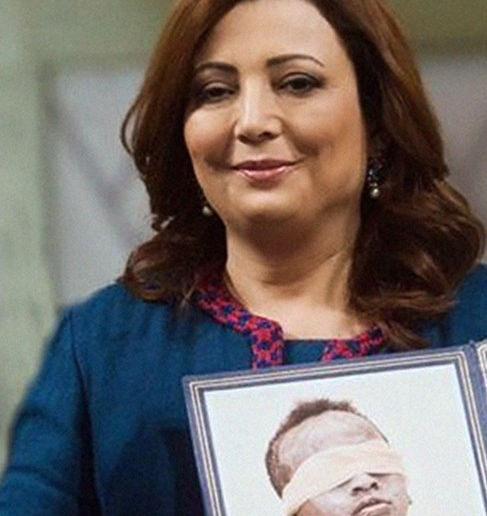 Ms Ouided Bouchamaoui.jpg