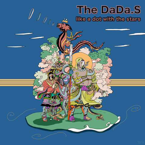 """""""The chinese spaghetti style"""" (11-20) Cover for The Dada.s"""
