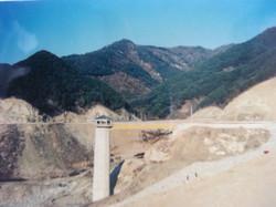 Water Intake Gate at Reservoir